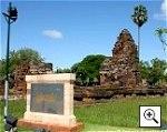 Foto: Chaiyaphum Khmer Tempel Wat Prang Ku