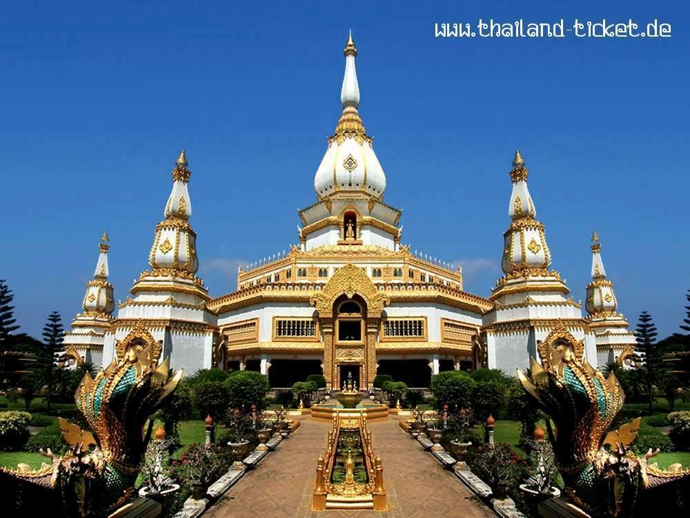 Kalasin Thailand  city images : Kalasin JungleKey.fr Wiki
