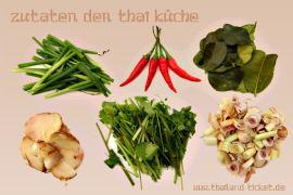 essen in thailand | schlemmereise mit rezepten | thai restaurant ... - Thailändische Küche Rezepte